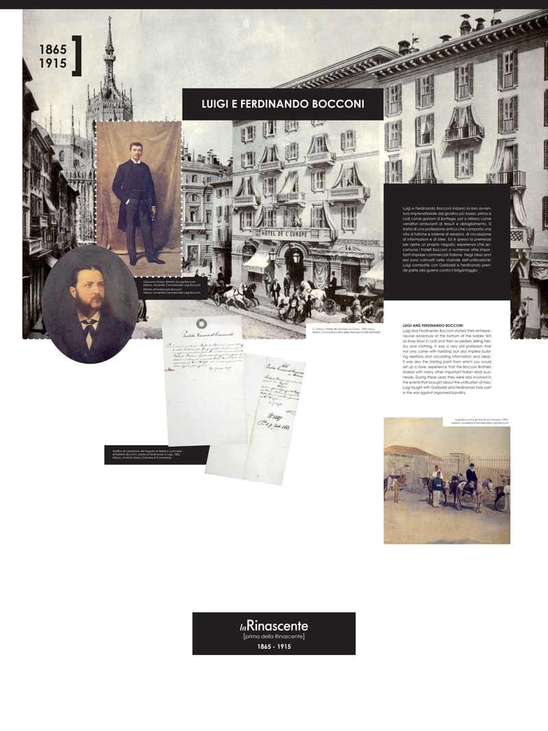 Memoria & progetto - La Rinascente prima della Rinascente